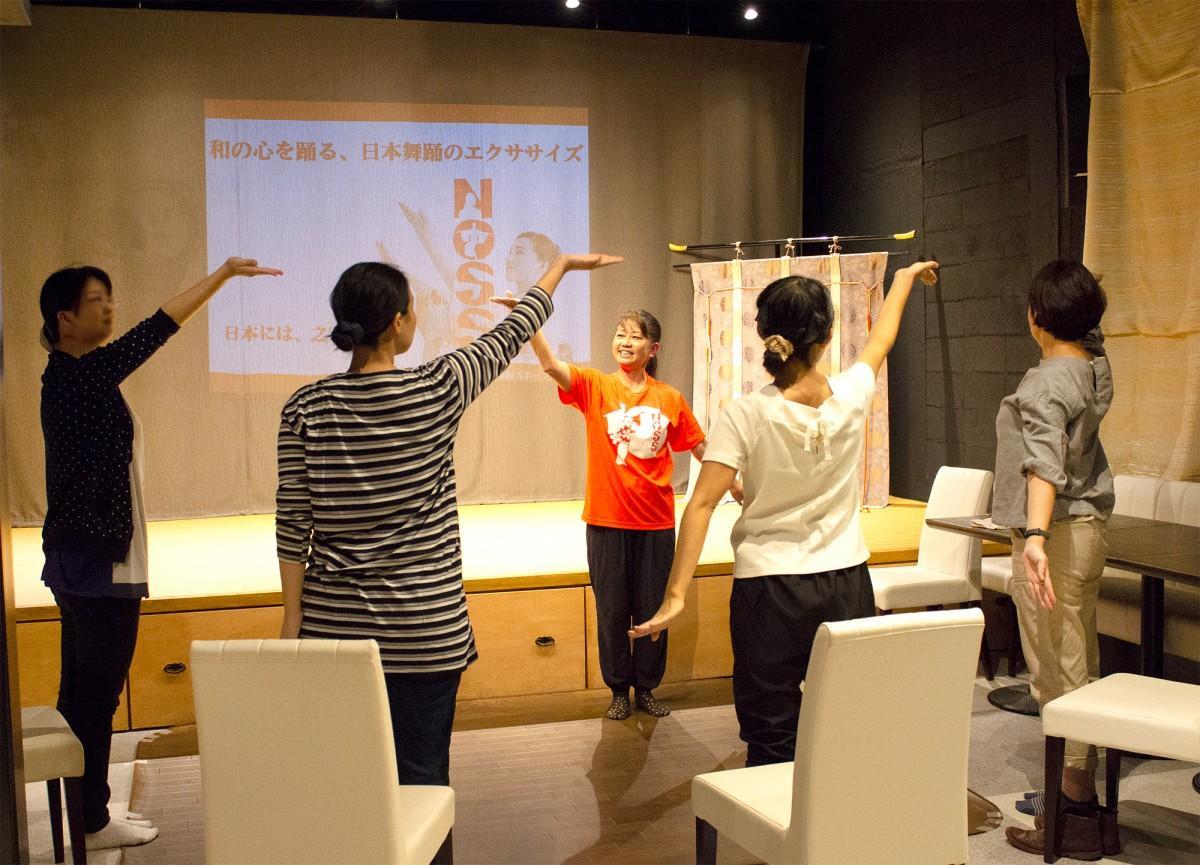 「日本舞踊エクササイズNOSS体験会」の様子