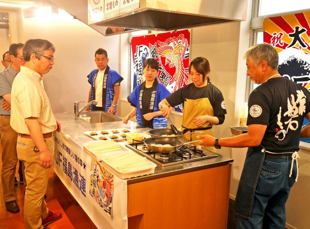 「福島県漁業の今と試食会」過去の開催時の様子