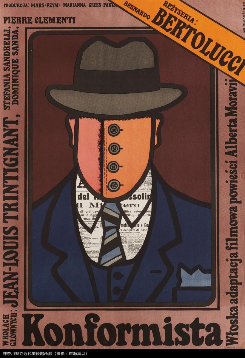 「暗殺の森」のポスター:ヤン・ムウォドジェニェツ(1974年)