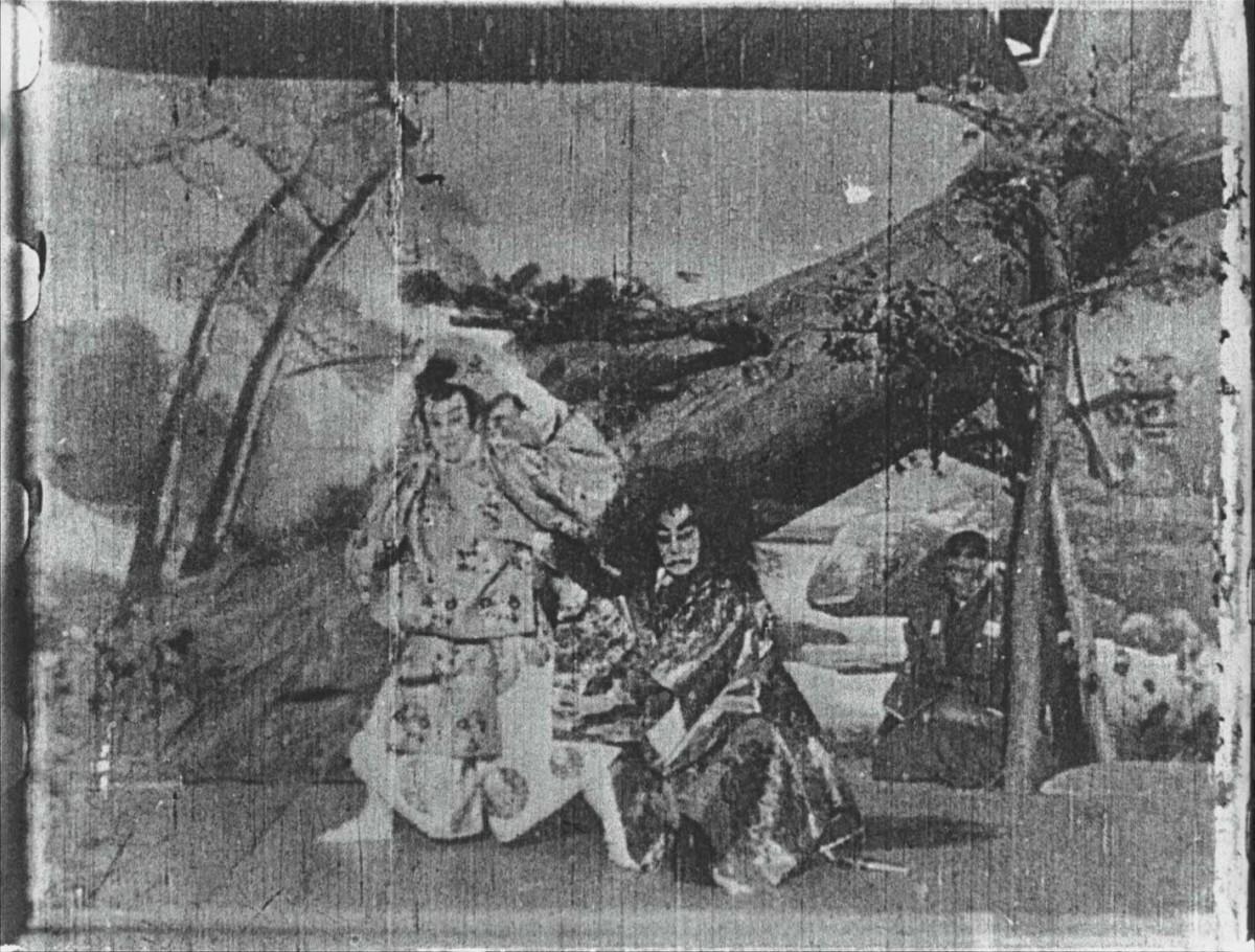「紅葉狩」1899(明治32)年 九代目市川団十郎(右)と五代目尾上菊五郎(左)