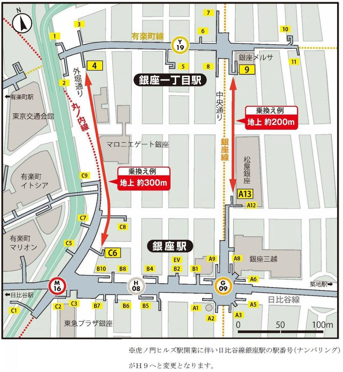 銀座駅~銀座一丁目駅地上ルート図