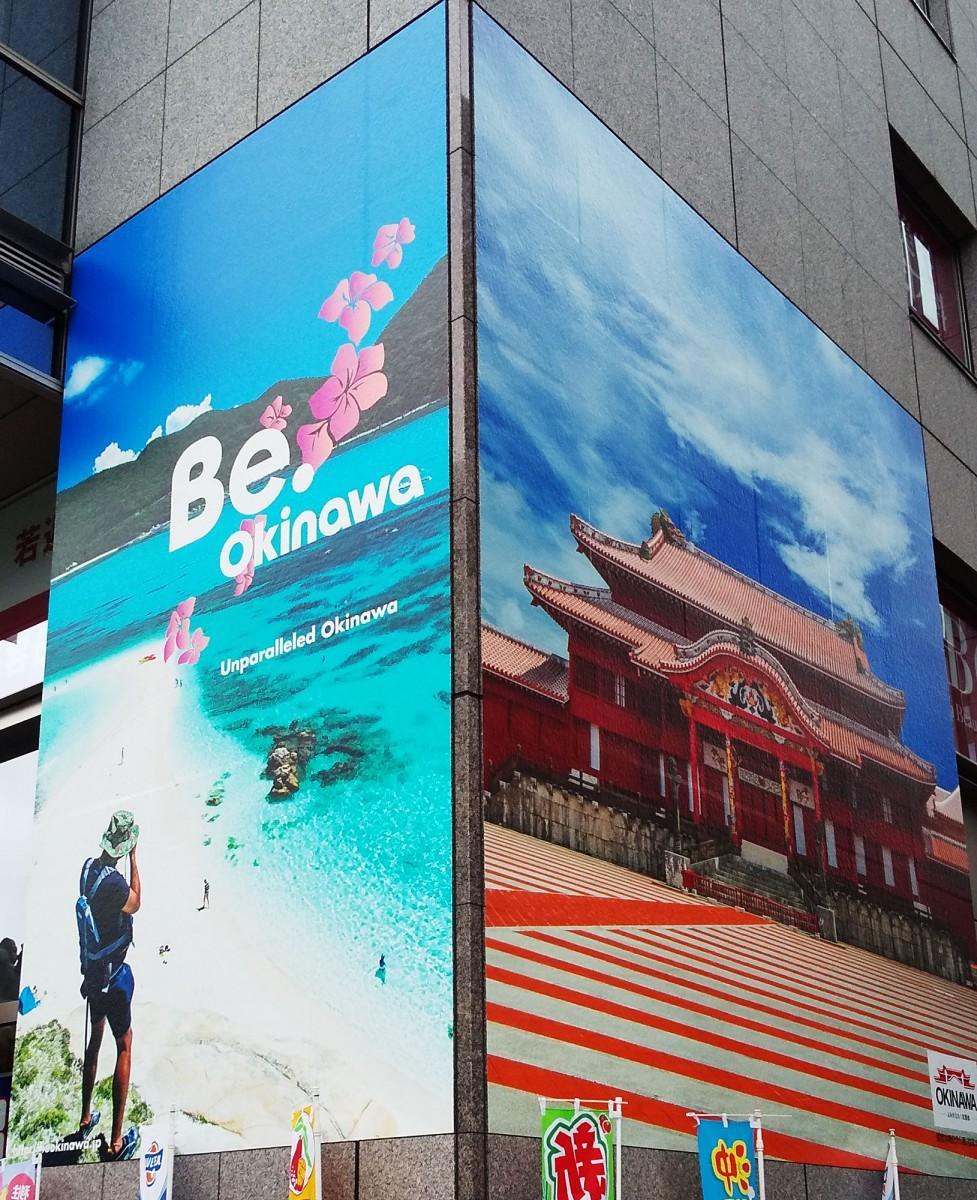 大型壁面広告