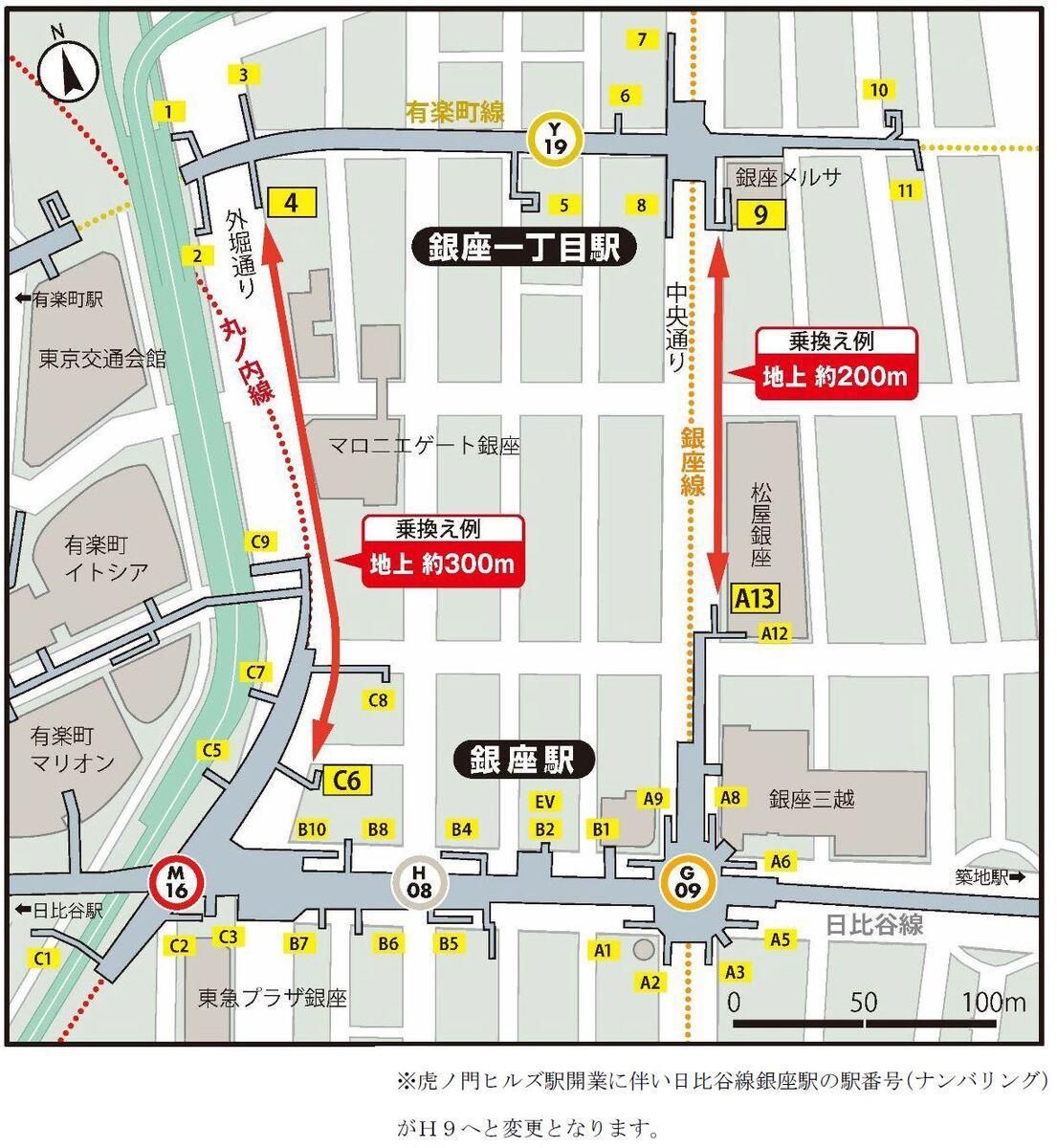 2020年PV1位に輝いた東京メトロの乗り換えに関する地上ルート図