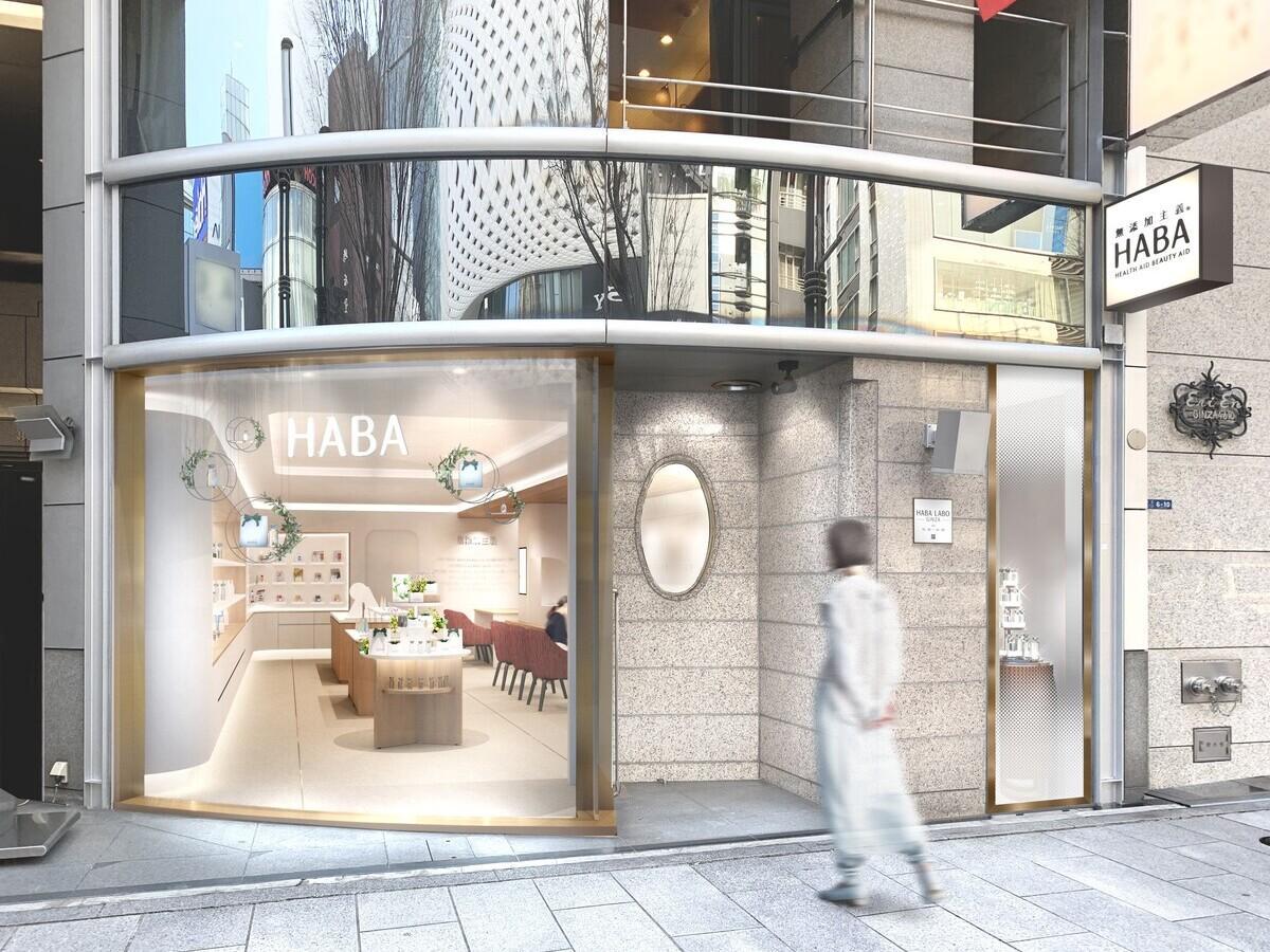 「HABA LABO GINZA」店舗外観イメージ