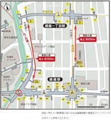 東京メトロ、銀座駅と銀座一丁目駅を乗換駅に 虎ノ門ヒルズ駅の開業に伴い