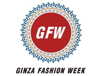 銀座5店舗コラボ企画「ギンザファッションウィーク」 インスタイベントも