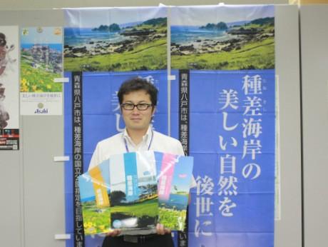 クリアファイルの表面は「蕪島」「中須賀」「種差の芝生」の写真