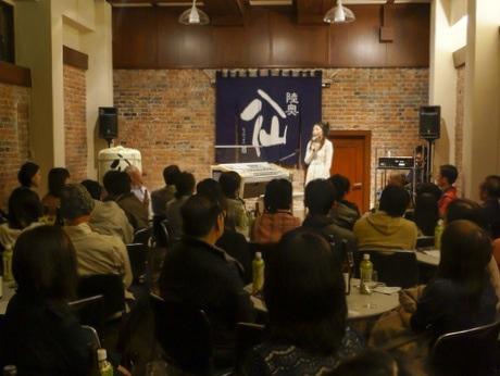 酒蔵での市川侑乃(ゆきの)さんコンサートに約50人が集まった