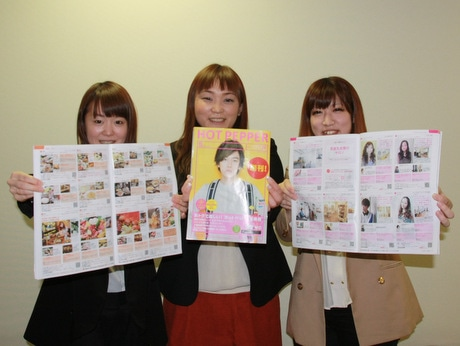 4月26日に創刊した青森県初となる「ホットペッパー八戸版」