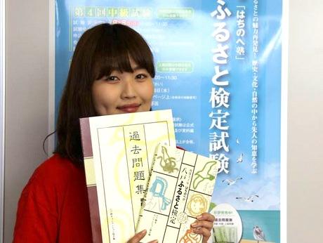 公式テキストの「南部寺子屋『はちのへ塾』八戸ふるさと検定」は青森県内の書店で取り扱う