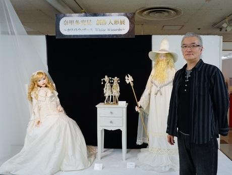 奈里多究星(なりたきゅうせい)創作人形展は今回で4回目
