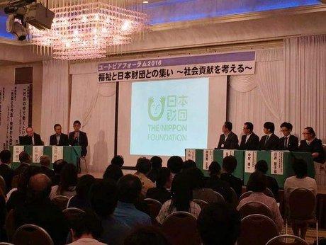「福祉と日本財団との集い」には160人以上が集まった
