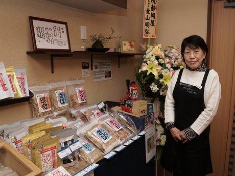「だし&カフェ 禅(ぜん)」店主の金山和歌子さん