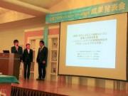 八戸で学生と企業が共同でPRツール制作 7チームが成果発表