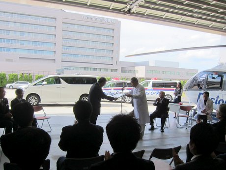 八戸市立市民病院に救難緊急自動車を寄付 地域の救難緊急支援に活用