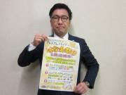 八戸屋台村「みろく横丁」でプレミアムフライデー企画 全26店が協力