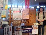八戸でシニア向け交流会「まんでぃはっぴぃカフェ」 パソコン・歌謡・手芸などを通じて