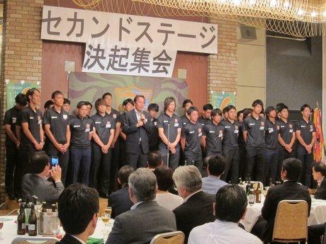 サッカー「ヴァンラーレ八戸」がセカンドステージ決起集会 力強くJ3参入目指す
