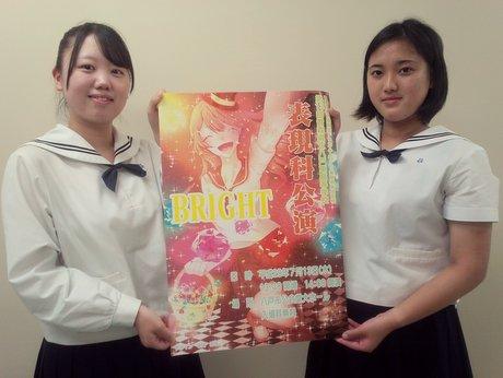 八戸東高校表現科による舞台公演 学習の成果を発表し13回目