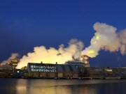 「八戸工場大学」今年も 工場を地域の文化資源に、現地見学やワークショップも