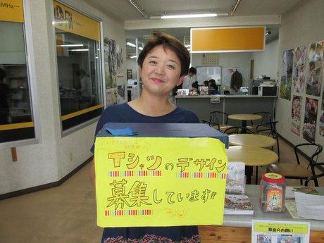 Tシャツデザインの応募を呼び掛ける中島美華さん