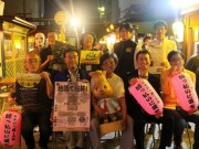 八戸・各種イベントで「横町」をPR パフォーマンスや音楽ライブ、飲み歩きなど