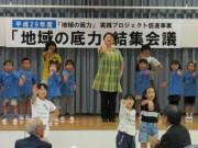 八戸で「町内会活動啓発ソング」ダンス発表披露 動画公開も