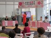 八戸で働く女性3人と市長のトークカフェ 男女共同参画を推進