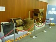 八戸市博物館で特別展「米 育てる・食べる・祈る」 中世の田んぼの資料も