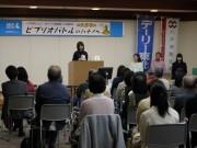 八戸で「ビブリオバトル」決勝戦 大学生・宮澤さんの「植物図鑑」がチャンプ本に