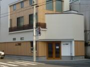 八戸のパン店「ブーランジェリータカ」中心街へ移転