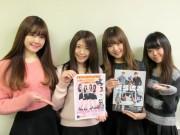 八戸のアイドルユニット「シンデレラマジックEAST」CDデビュー 記念ライブも