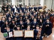 八戸北高校、「全日本高等学校吹奏楽大会」で審査委員長賞とバンドジャーナル賞