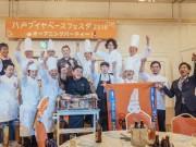 八戸沖の魚介類使ったブイヤベースフェスタ 市内外飲食店16店参加