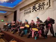 八戸で内丸えんぶり組の感謝祭「天祈り」 関係者ら100人出席、ともに成功祝う