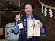 八戸で日本酒「桃川」10年連続金賞受賞記念イベント 全国で5社のみの快挙