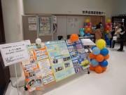 八戸で自閉症啓発イベント 世界自閉症啓発デーに合わせ
