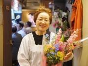 八戸市の郷土料理店「肴町のわが家」が閉店 市民や観光客に愛され15年半