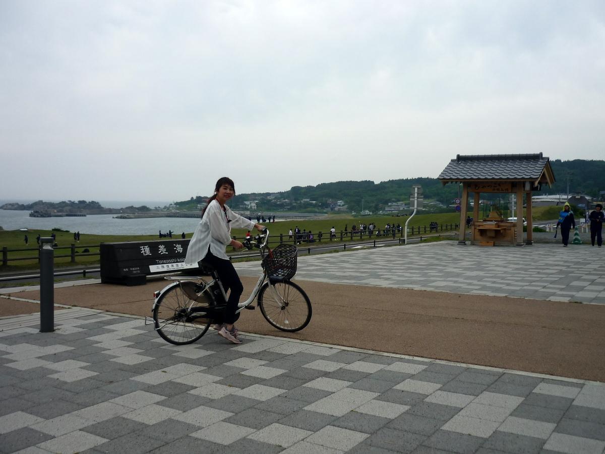 八戸・種差海岸と音声ナビ端末付自転車