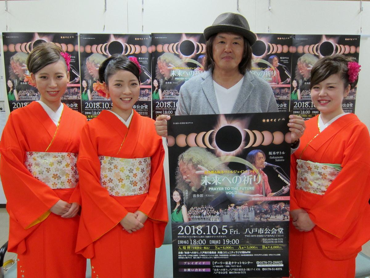 喜多郎さんと坂本サトルさんジョイントライブ開催