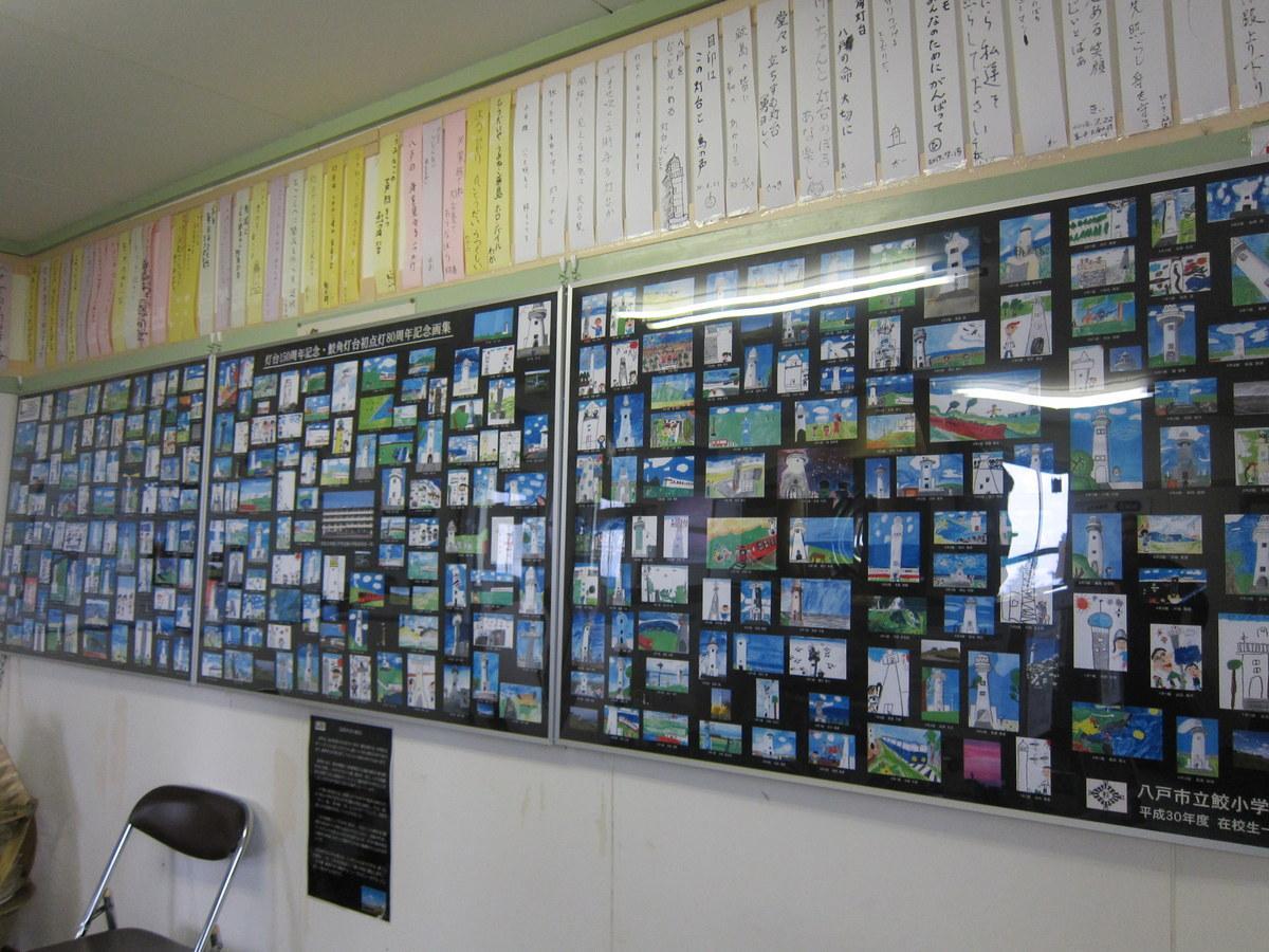 鮫角灯台に絵画を展示する
