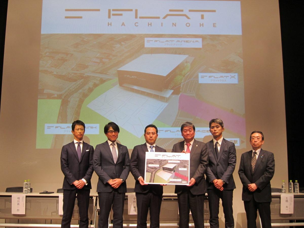 八戸駅西地区整備エリア記者発表
