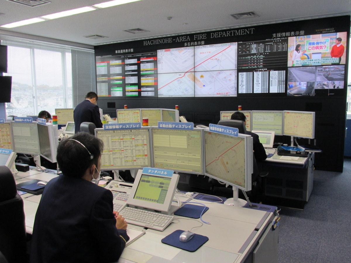 高機能消防指令センター