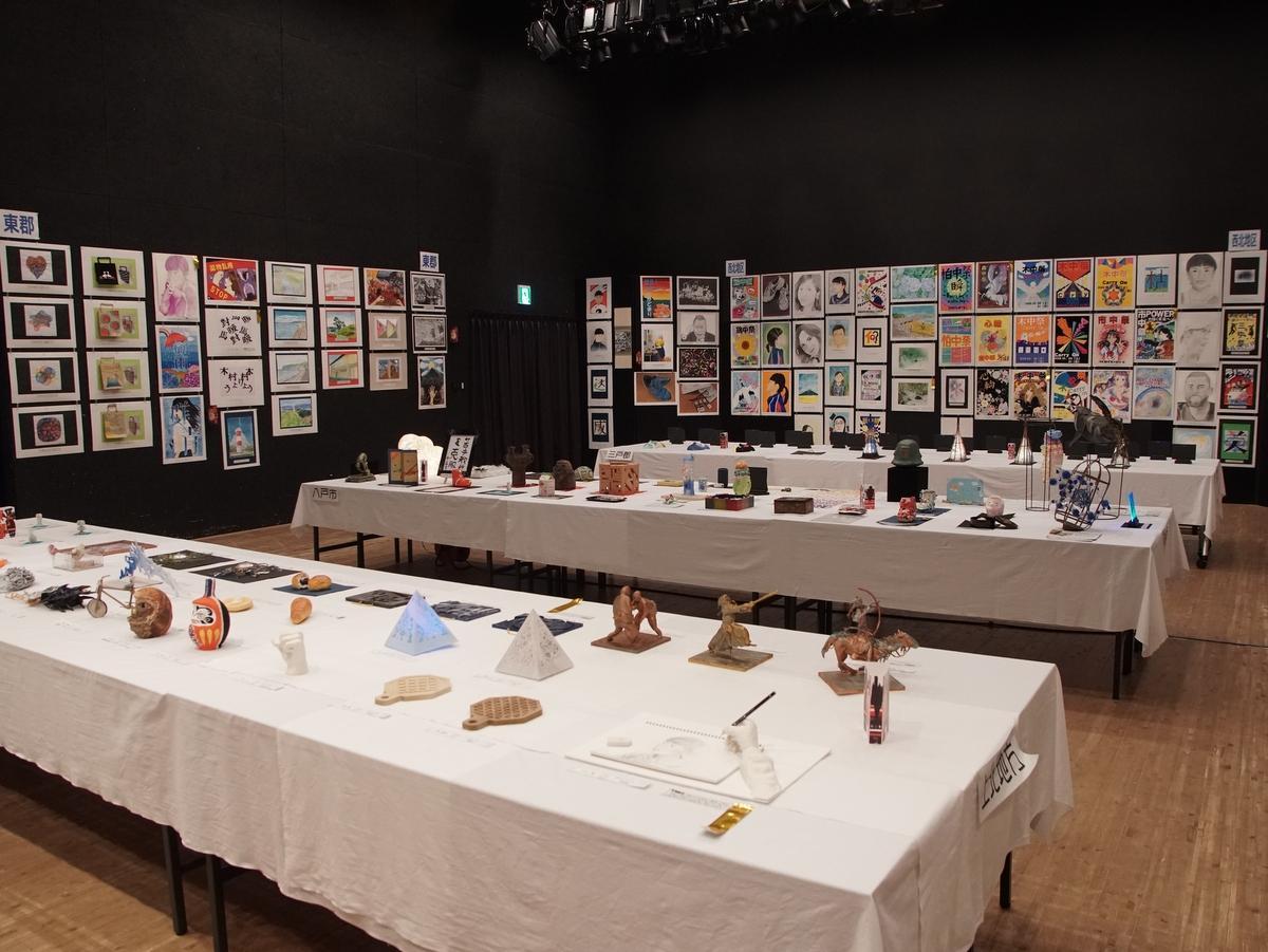 青森県中学校選抜美術展