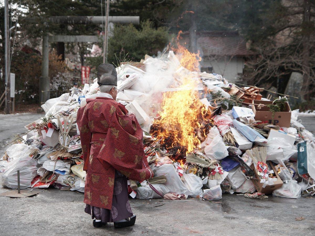 長者山新羅神社の「焼納祭」