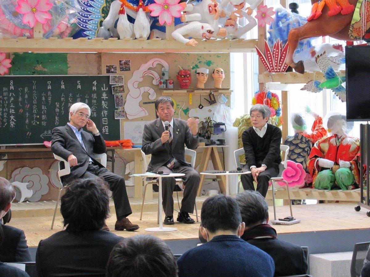 全国アートNPOフォーラム2019 in 八戸