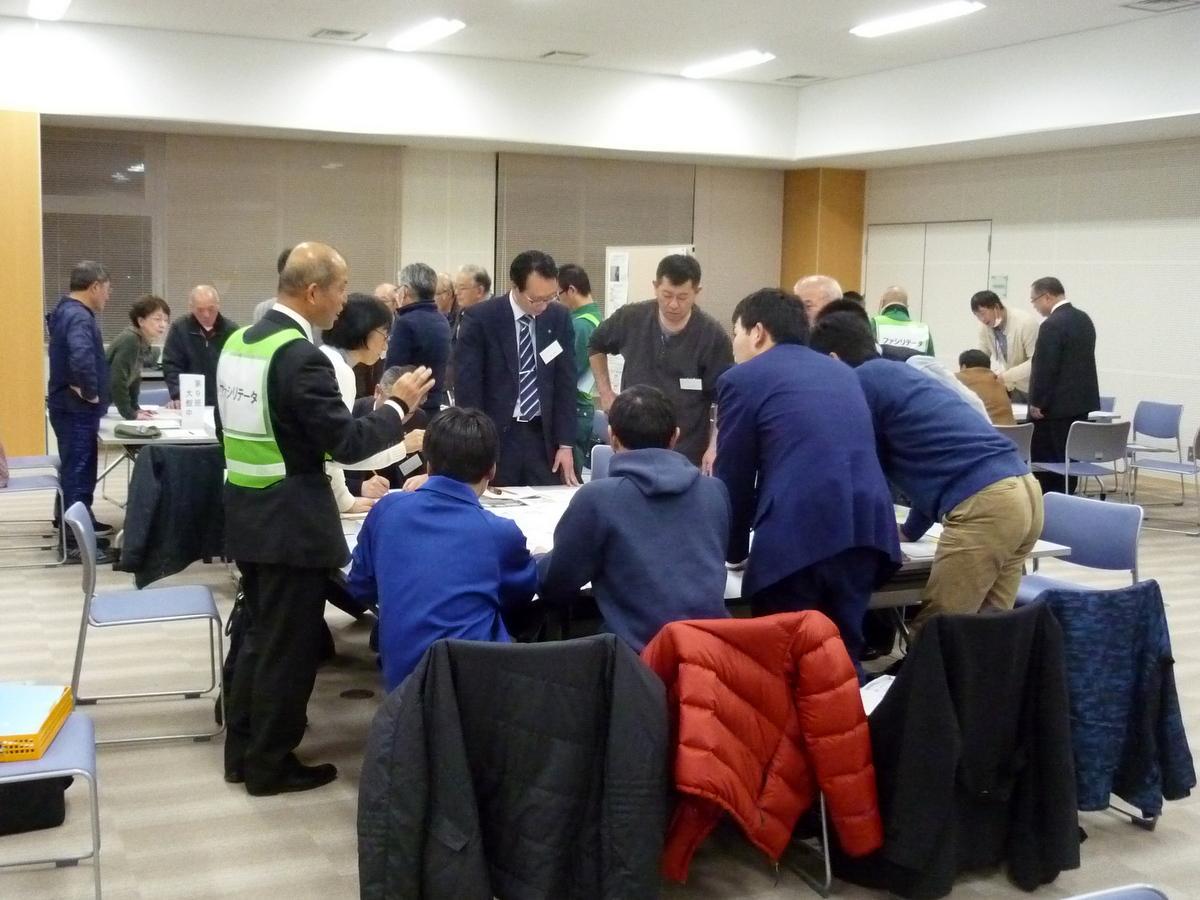 八戸市自主防災組織リーダー研修会