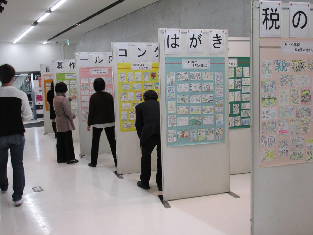 税の絵はがきコンクール作品展示