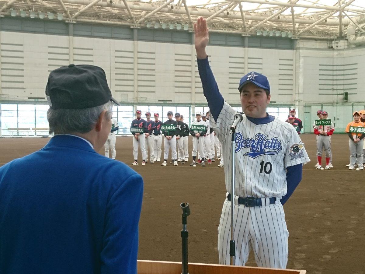 開会式の選手宣誓