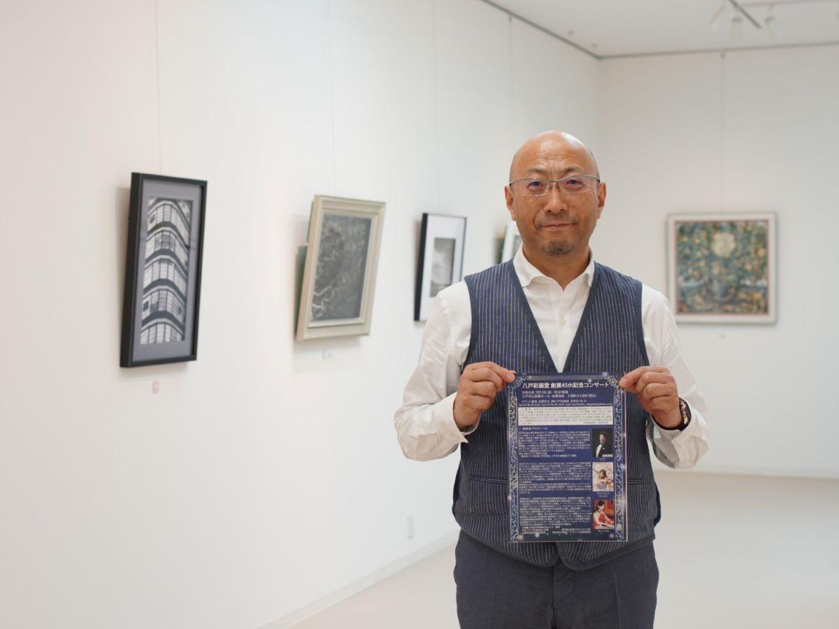 八戸彩画堂の松田代表